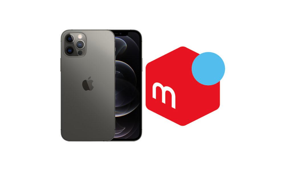 iPhoneをMercariで高く売る方法